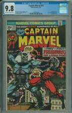CAPTAIN MARVEL #33 CGC 9.8 WHITE PAGES