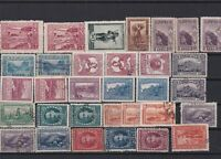 old bulgaria stamps ref r9565
