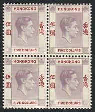 HONG KONG 1938 SG.159 $5 Bloc de 4, Monté Excellent état