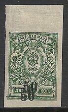 Kurban Gebiet 1918 MI 2 Double Overprint  MNH  VF