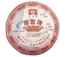 Hou Pu Cake * 2007 Yunnan Menghai Dayi High Grade Ripe Pu'er Tea Cake 500g