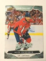 2019-20 Upper Deck MVP NHL Hockey Base Singles ***YOU PICK YOUR CARDS***