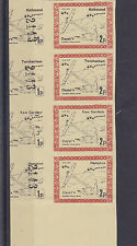 1971 STRIKE MAIL DAYANS POST 2p ALL FOUR IMPERFORATE STAMPS IN STRIP MNH