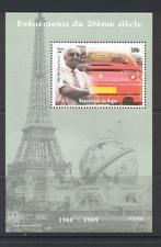 Niger 1998 Enzo Ferrari/Cars/Motoring/Engineering/Transport 1v m/s (n11485)