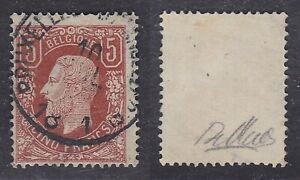 Belgium 1878 Stamp Cob# 37 Used VF Very Fine - Cat value 1900 € - Signed...A6353