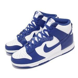 Nike Dunk Hi Retro Kentucky 2021 Blue White Men Casual Lifestyle Shoe DD1399-102