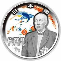 SAGA 2010 JAPAN 1000 YEN COLOR 47 PREFECTURES SILVER 1 OZ. COIN BU WITH BOX