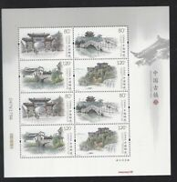 CHINA 2019-10 Mini S/S OLD TOWM Series 3 stamp