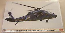 Hasegawa 1/72 UH-60J (SP) Rescue Hawk Chitose 2056