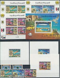 Libyen 1974/77, Arabische Republik Briefm. 584-86A/B,BL25-28,458-459 postfrisch