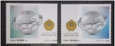 Lebanon 2016 MNH set Arab Postal Day, Joint Issue between Arab Countries