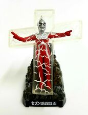 Ultraman Diorama Ultraseven Crucified Figure Bandai