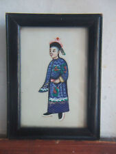 Antiguo chino pintura de chino mandarín