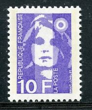 STAMP / TIMBRE FRANCE NEUF N° 2626 ** MARIANNE DU BICENTENAIRE