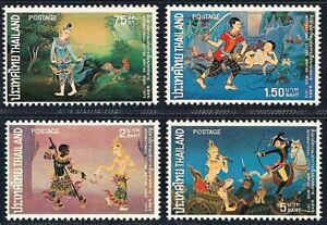 Thailand Stamp 1973 International Letter Writing Week ST
