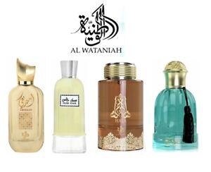 Al Wataniah Perfumes Noor al Sabah Hala Musk Khas Ameerati EDP Spray Perfumes UK