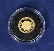 """2007 Mongolia 1/25oz Gold coin """"Year of the Pig"""" in Capsule   (E5/3)"""