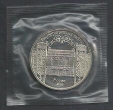 Russia 1991 Russian State Bank 5 roubles coin sealed Proof