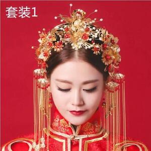 Classic Ancient Chinese Bride Hair Jewelry Set Wedding Headdress Step Shakes