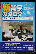 """JAPAN POSE BOOK: New Background catalog color version 3 """"Office"""""""