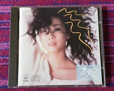 Sandy Lam ( 林憶蓮) ~ 灰色 ( 11A2 ***** ) ( Made in Japan ) Cd