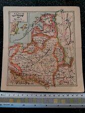 Turkey Turkish Ottoman Europa Netherlands Belgium Map Very RARE