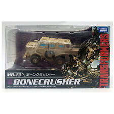 Transformers Movie The Best MB-13 MB13 BONECRUSHER D Class Gift Kid Toy Robot