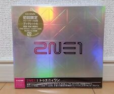 2NE1 Japan First Limited Edition CD+DVD Sleeve Case Version RZCD46863  New w/OBI