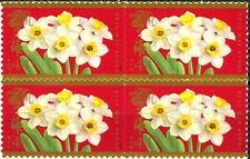 2010 Lunar New Year of the Tiger Narcissus Flowers Block of 4 MNH Scott's 4435