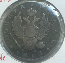1813 Russia 1 One Rouble