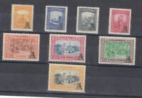 Colombia 1951 Airmail Set AO/P SG14/22 MNH JK2507