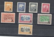 More details for colombia 1951 airmail set ao/p sg14/22 mnh jk2507