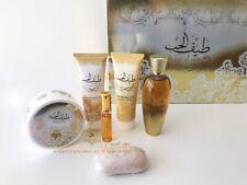 Coffret parfum femme Teef al hub 6 pièces - Idée cadeau femme perfume gifset