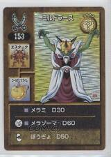 1999 Dragon Quest Monsters Trading Battle Cards #153 Needs Translation Card x0f