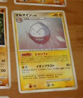 TCG POKEMON JAPANESE RARE CARD CARTE DPBP#110 ELECTRODE LV.42 DP3 JAPAN 2007 **