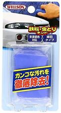 Willson Japan Car Detailing Clay 100g (removing Iron Powder, Tar and Bugs) 03074