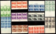 US Stamps: 756-765 Farley National Parks Plate Blocks MNH (cv$254.25)
