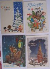 4 Postcards USSR Russian Happy New Year Zarubin