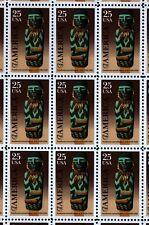 US Scott 2426 Pre columbian America Issue   Mint NH sheet of 50 25 cents