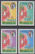 Bahrain 1994 ** Mi.523/26 Familie Stadt Blume Family City Flower