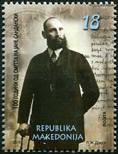 MACEDONIA 2015 Prominent Personality 100th Death Anniv of Jane Sandanski MNH