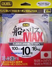 DUEL HD CARBON MAX  FLUOROCARBON 100%  100m dia.10 0.520mm 16kg JAPAN