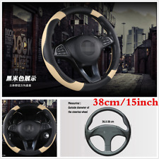 1pcs Car 15in PU Leather Steering Wheel Cover Non-slip Universal For All Seasons