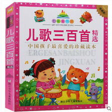 Chinese characters pinyin exercise book kids Toddler workbooks