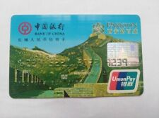 China bank card-EXPIRED--2000s-bank of China-Co-Branded Card-Parkson