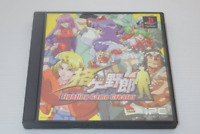 PlayStation KAKUGE- YAROU  PS PS1 JP