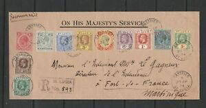 St Lucia 1934 Registered cover to France, with 11 Vals to 5/- Pmk Castries, woul