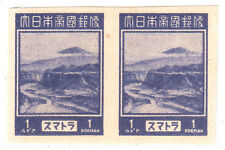 1943 Netherlands Indies Stamp Japan Occupation Sumatra 1r Proofs Pair Imperf MLH
