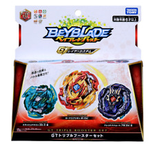TAKARA TOMY Beyblade B-149 GT TRIPLE BOOSTER SET Japan import NEW