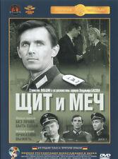 SWORD AND SHIELD / SCHIT I MECH WORLD WAR II RUSSIAN LANGUAGE ONLY 2DVD SET NEW